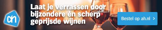 Banner AH_wijnbanner_538x100